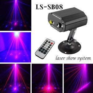 ステージライト 舞台照明 レーザービーム ライト LS-SB08 RG+B(LED)  レインボー スポットライト|utsunomiyahonpo