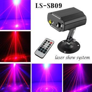 ステージライト 舞台照明 レーザービーム ライト LS-SB09 RG+B(LED) 三色 レインボー スポットライト|utsunomiyahonpo