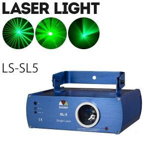 ステージライト 舞台照明 レーザービーム ライト LS-SL5 グリーン 演出 クラブ ライブ コンサート|utsunomiyahonpo