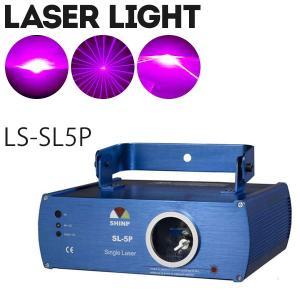 ステージライト 舞台照明 レーザービーム ライト LS-SL5P ピンク 演出 クラブ ライブ コンサート|utsunomiyahonpo