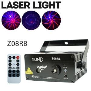ステージライト 舞台照明 レーザービーム ライトLS-Z08RB リモコン付き RB+B(LED)|utsunomiyahonpo