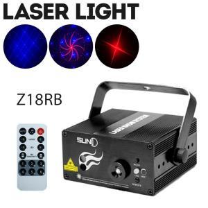 レーザーライト LS-Z18RB 簡単操作 レッド/ブルー コンセント式 リモコン付属 室内用 LED(青) 照明 効果 舞台 イベント クラブ キャバクラ ホストクラブ|utsunomiyahonpo