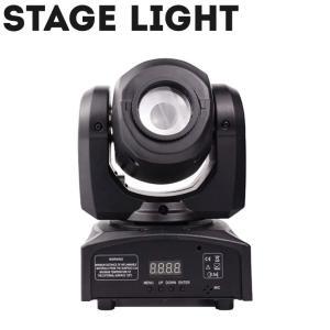 舞台照明 ムーヴィングヘッド ls10 LED コンセント式 DMX対応 GOBO パーティ イベント 演出 照明 ステージライト|utsunomiyahonpo