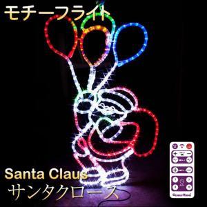 イルミネーション クリスマス モチーフ LED サンタクロース 風船 チューブライト 防雨 防滴 95cm×49cm 屋外|utsunomiyahonpo