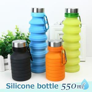 シリコン ボトル 折りたたみ 伸縮型 水筒 550ml 全4色 冷凍できる ポータブル コンパクト 携帯 軽量 ウォーターボトル 登山 キャンプ アウトドア おしゃれ|utsunomiyahonpo