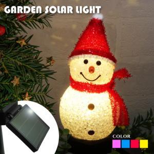 ソーラー イルミネーション スノーマン サンタ ガーデンライト 屋外用 ソーラー充電式 おしゃれ かわいい 埋め込み式 クリスマス 庭 玄関 プレゼント 雪だるま|utsunomiyahonpo