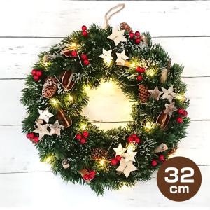 光るクリスマスリース ナチュラル素材 32cm LED30球 電池式 リモコン付属 玄関飾り|utsunomiyahonpo