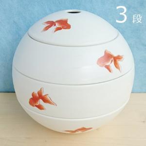 有田焼 李荘窯 珠型三段重 金魚...