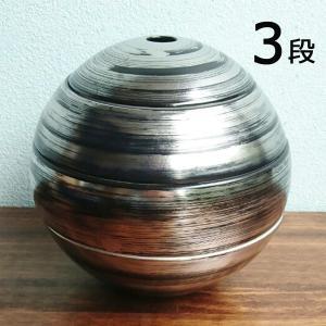 有田焼 李荘窯 珠型三段重 黒釉銀刷毛...