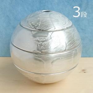 有田焼 李荘窯 珠型三段重 本銀彩...