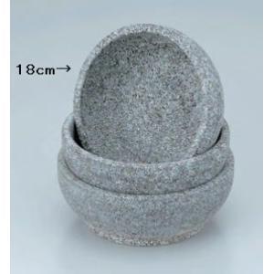 石焼ビビンバ鍋・長水ビビンバ石鍋18cm(韓国産)|utuwayaissin