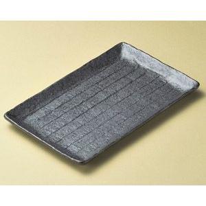 大皿 黒釉新ホッケ皿(業務用)|utuwayaissin