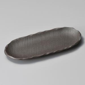 さんま皿 黒マット彫刻小判皿31×13.2cm業務用