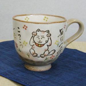 はじめ招き猫 マグカップ|utuwayaissin