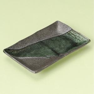 焼物皿 黒柚子織部流し長角皿21×13cm 業務用 utuwayaissin