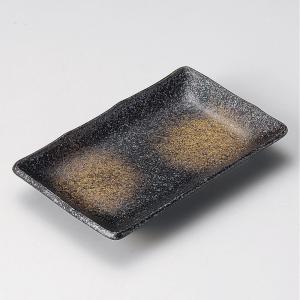 焼物皿 黒油滴長角皿20×12.7cm 業務用 utuwayaissin