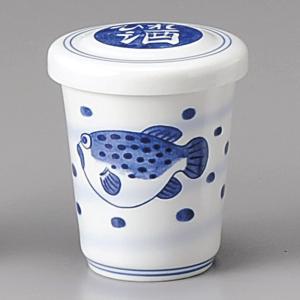業務用ひれ酒カップ(ふぐヒレ酒用)・うず|utuwayaissin