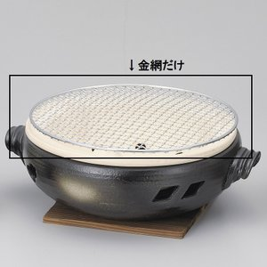 がんじょう金網・伊勢炭焼水コンロ9号用|utuwayaissin