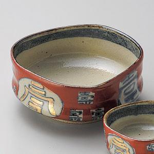 刺身鉢 文字入赤濃 向付 utuwayaissin