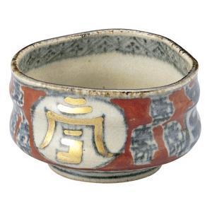 小鉢 文字入赤濃小鉢・業務用|utuwayaissin