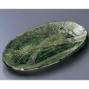 焼物皿 織部櫛目楕円皿