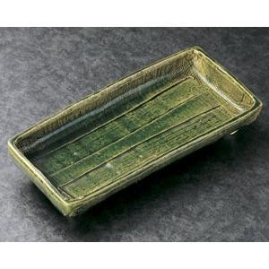 付出皿 織部切立附出皿|utuwayaissin