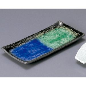 付出皿 彩釉塗り分突出皿|utuwayaissin