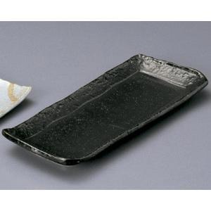 サンマ皿 黒粒石目焼物皿33.5×14.5cm業務用