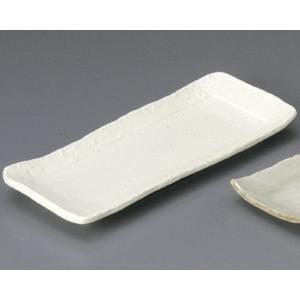 サンマ皿 粉引釉石目焼物皿33.5×14cm業務用