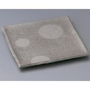 炭化土 ちぎり正角7.0皿|utuwayaissin