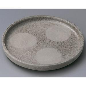 炭化土 切立7.5皿(前菜皿)|utuwayaissin