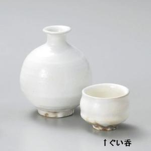 粉引 ぐい呑(信楽焼・手造り)|utuwayaissin