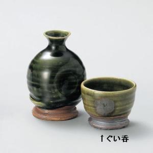織部高台 ぐい呑(美濃焼・手造り)|utuwayaissin