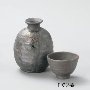炭化窯変 ぐい呑(信楽焼・手造り)|utuwayaissin