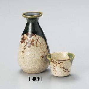 織部ぶどう 徳利(瀬戸焼・手造り)|utuwayaissin