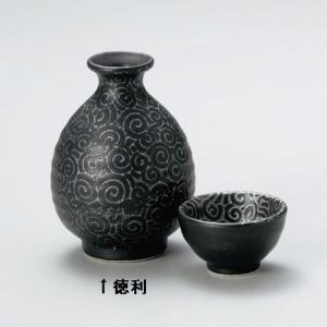 銀彩 大徳利|utuwayaissin