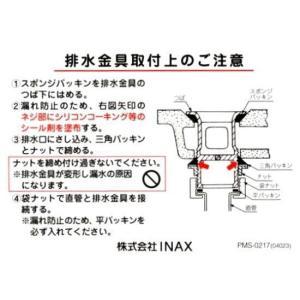 陶器製手洗い鉢 手描きゴス花絵9号手洗鉢(信楽焼)|utuwayaissin|02