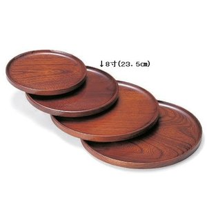 木製給仕盆・欅(ケヤキ)仁取盆 8寸(23.5cm)|utuwayaissin