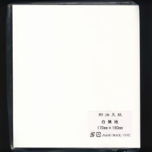 耐油天紙17×19cm(300枚入)|utuwayaissin