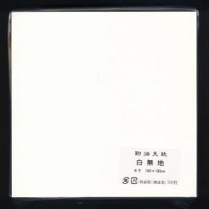 耐油天紙6寸角(300枚入)|utuwayaissin