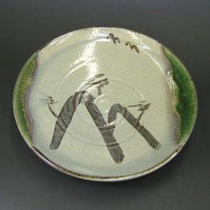 織部山水尺皿|utuwayaissin