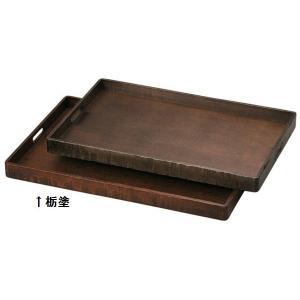 木製脇取盆(運び盆)荒彫栃塗 2尺|utuwayaissin