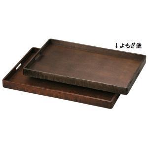 木製脇取盆(運び盆)荒彫よもぎ塗 2尺|utuwayaissin