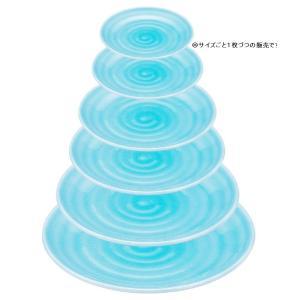 軽くて破損に強い!樹脂製の大皿(盛込み皿)です。 直径39.4cm
