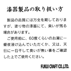 DX丼重(うな重) 牡丹菊内朱|utuwayaissin|02