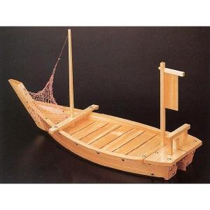 木製舟盛り器 玄海大漁舟(網付)3尺|utuwayaissin