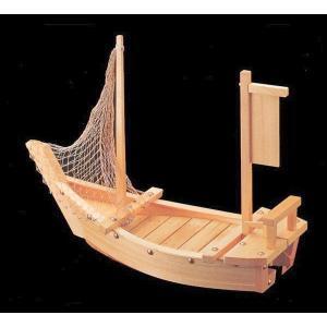 木製舟盛り器 大和大漁舟(網付)2.5尺|utuwayaissin