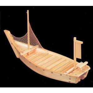 木製舟盛り器 大和大漁舟(網付)3.5尺|utuwayaissin
