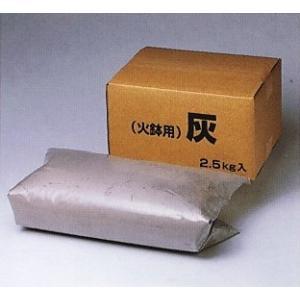 火鉢用灰2.5kg|utuwayaissin