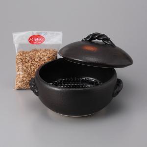 くんせい鍋 黒吹(金網・桜チップ付)|utuwayaissin